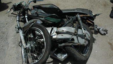 تصادفات موتورسیکلت