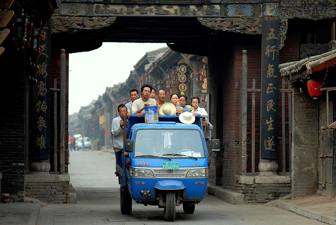 صنعت موتورسیکلت چین